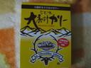 Shikakare1_3
