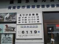 Hyouko1