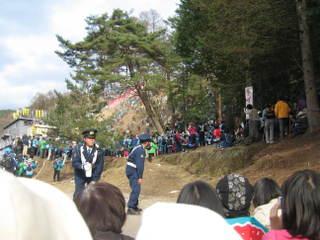 Kiotoshi