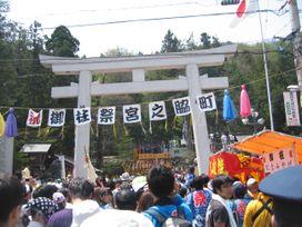 Honmiya_2