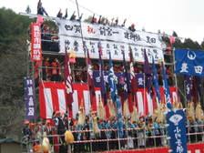 Maemiya2