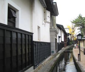 Hidafurukawa