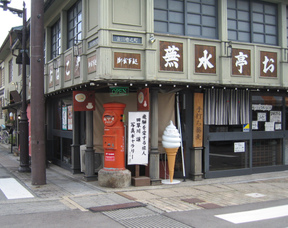 Hidafurukawa3