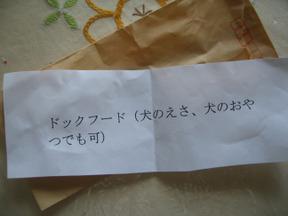 Undoukai7