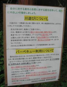 Keikoku2