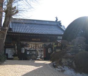 Gofukuji2