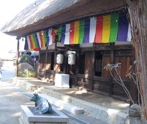 Gofukuji3